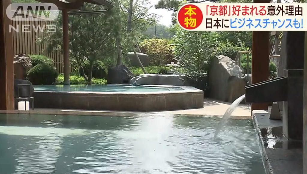 京都風情町プロジェクト02