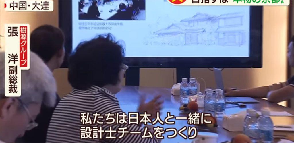 京都風情町プロジェクト03