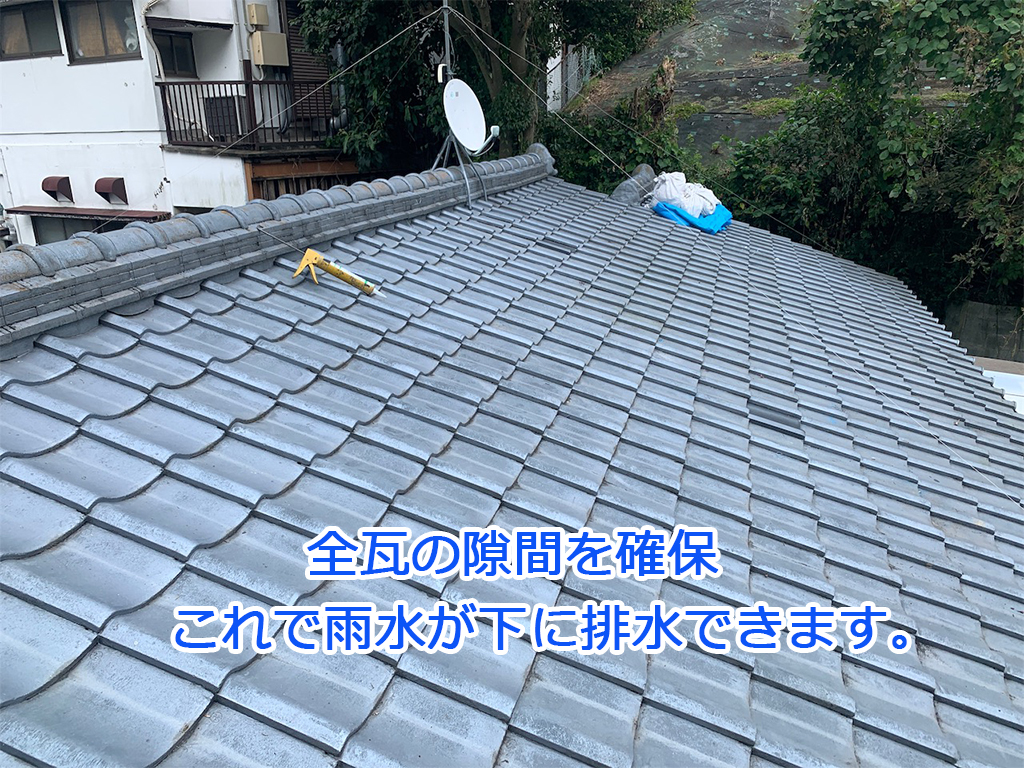 城北瓦 大牟田 雨漏り修理