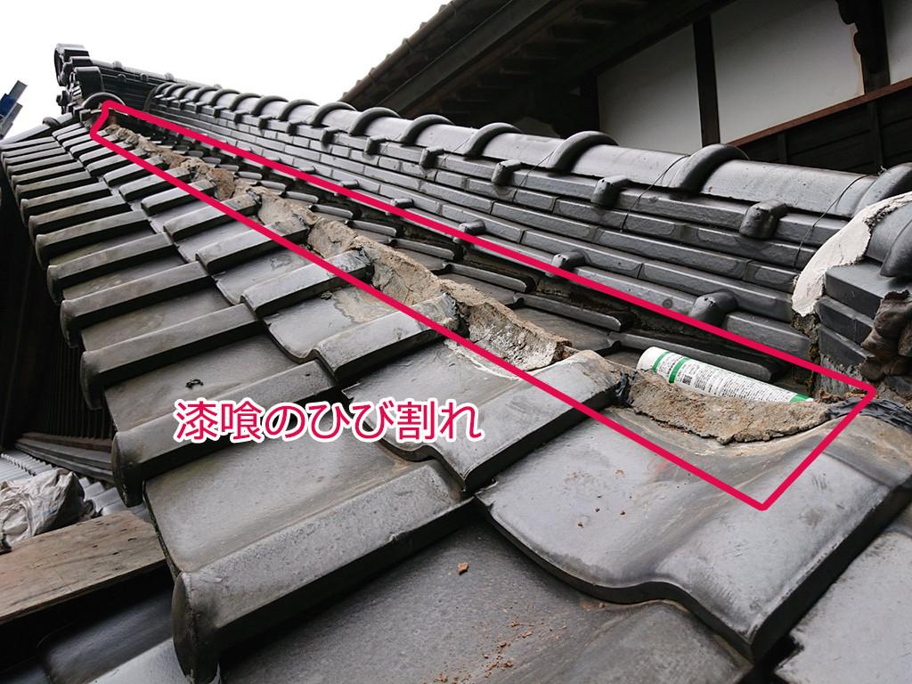 城北瓦の南関町 屋根修理