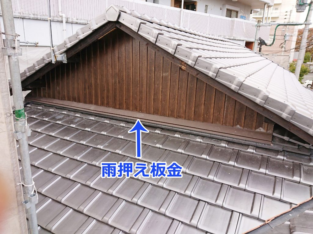 城北瓦の瓦葺き替えによる屋根リフォーム 熊本市中央区