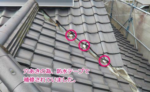 城北瓦の屋根修理 玉名市