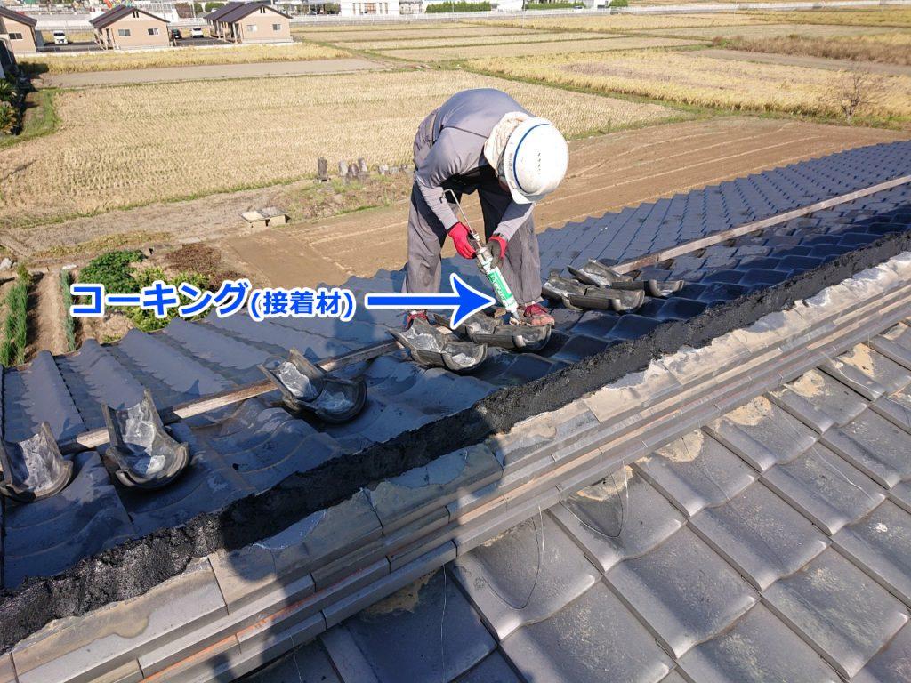 城北瓦の屋根修理 玉名