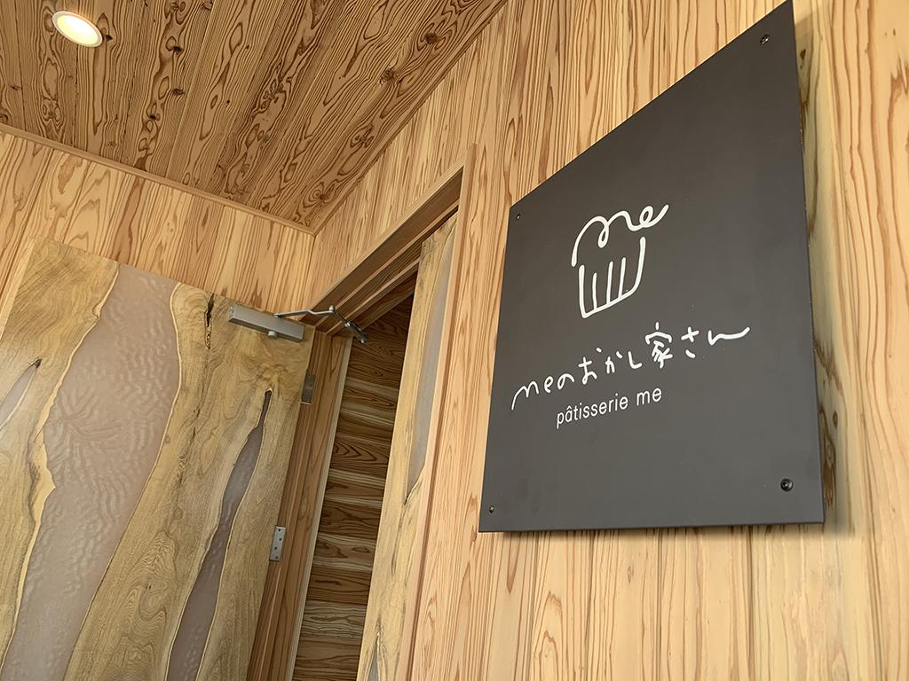 新築屋根工事 熊本市西区 新東セラムFフラット