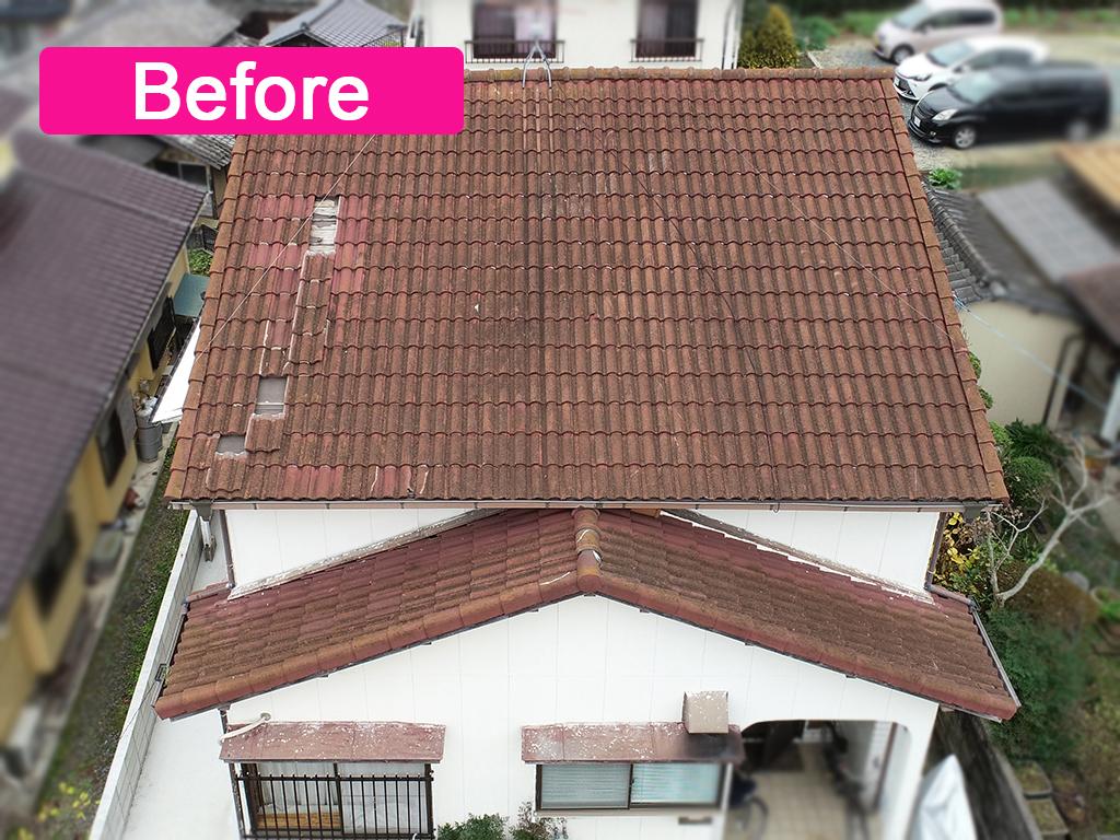 城北瓦の長洲の屋根修理前