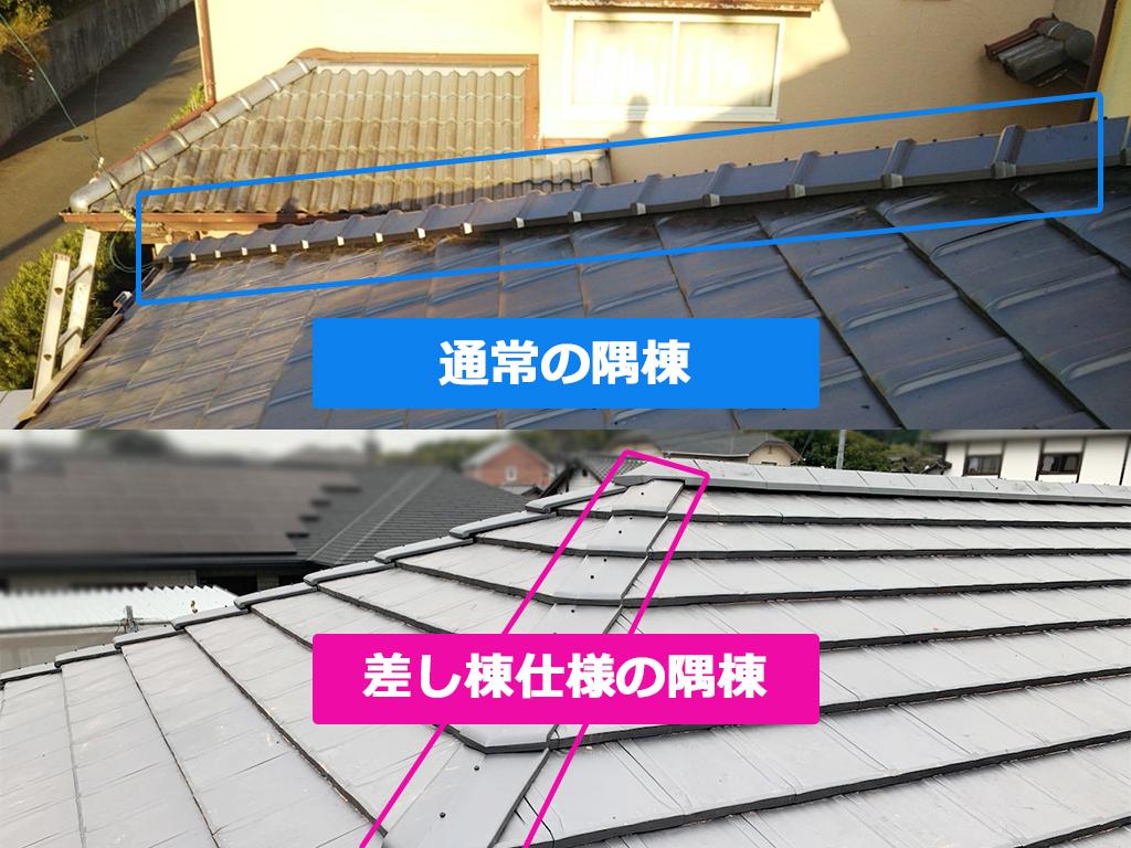 城北瓦の新築屋根工事 熊本市東区