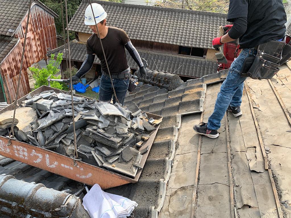 山鹿市 瓦の葺き替え工事 M様邸 瓦剥ぎ